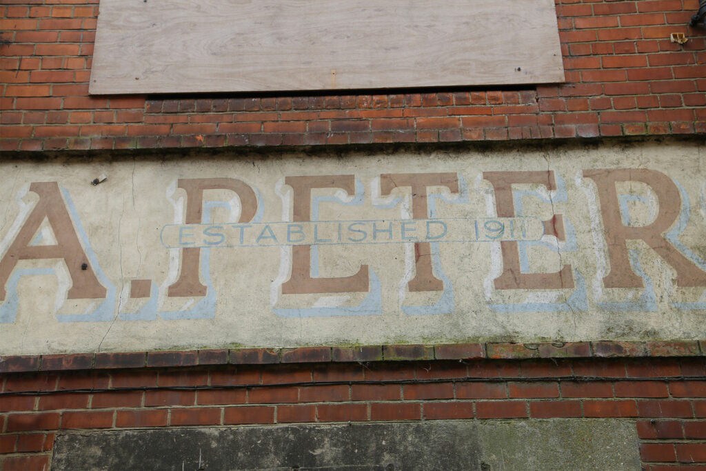 Petersons exterior sign